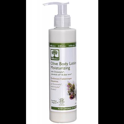 Bioselect Oliven Bodylotion • 200ml.