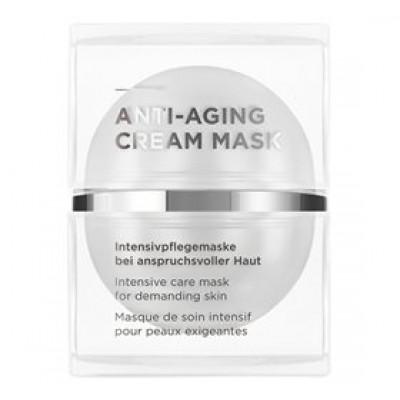 Annemarie Börlind Anti-aging Cream Mask • 50ml.
