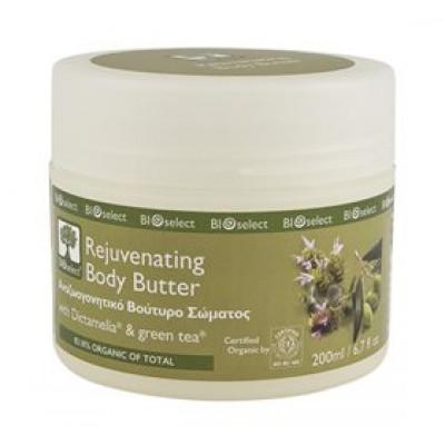 Bioselect Body Butter grøn te • 200ml.