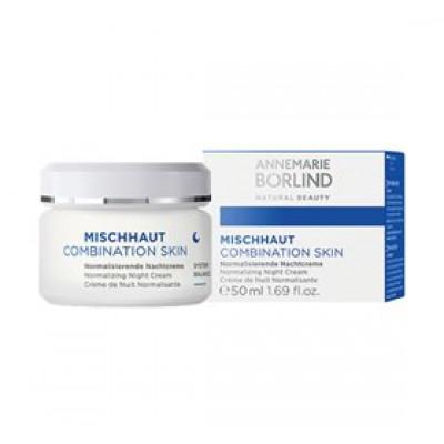 Annemarie Börlind Comb. Skin Night Cream • 50ml.